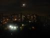 Вид из окна вечером